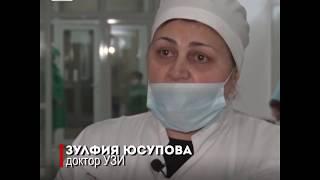 Как Таджикистан готовится к угрозе коронавируса