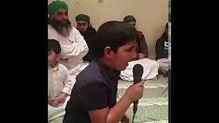 6 Year Old Muhammad Reyhan - Aya Kamli Wala