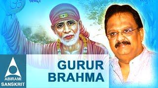 Guru Brahma Gurur Vishnuvu Guru |  | SP Balasubramaniam | Sri Shirdi Sai Baba Bhajan | Sai Mandir