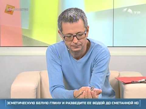 видео: Бородатая Агама