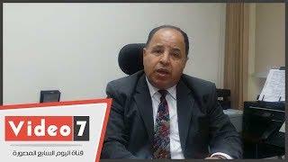 نائب وزير المالية: تطبيق قانون التأمين الصحى بعد اعتمادة بــ6 شهور