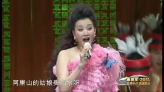 """เพลงจีน """"อารีซัน"""" พร้อมโชว์อลังการ"""