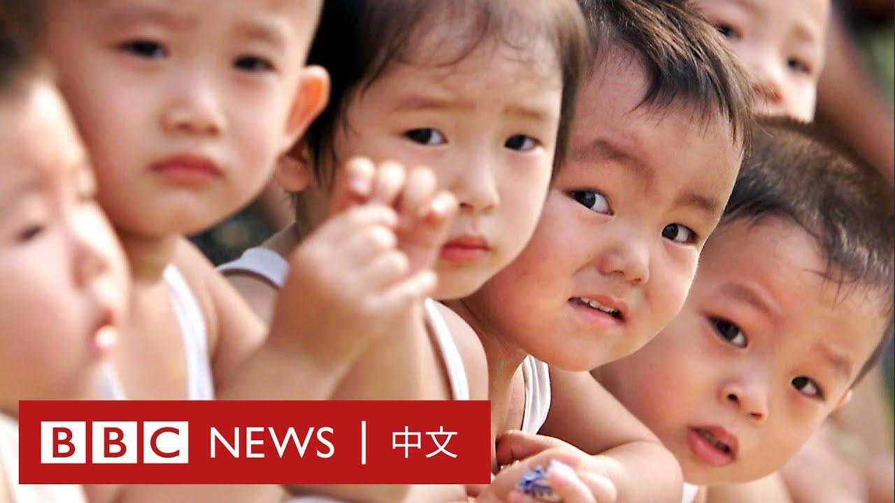 中國三胎政策:「給我一百萬也不生!」年輕父母為何抗拒?- BBC News 中文