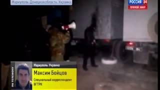 Мариуполь   захват воинской части 16 04 2014