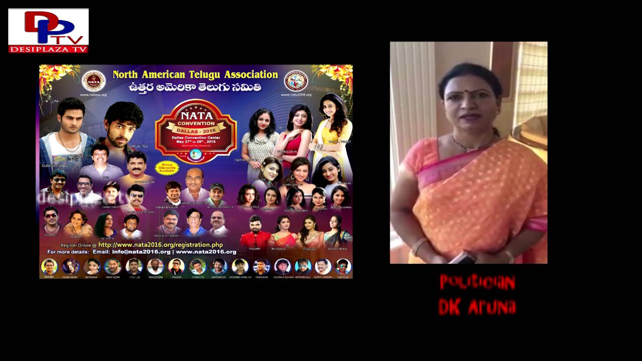 Politician D K Aruna inviting everyone to NATA Convention