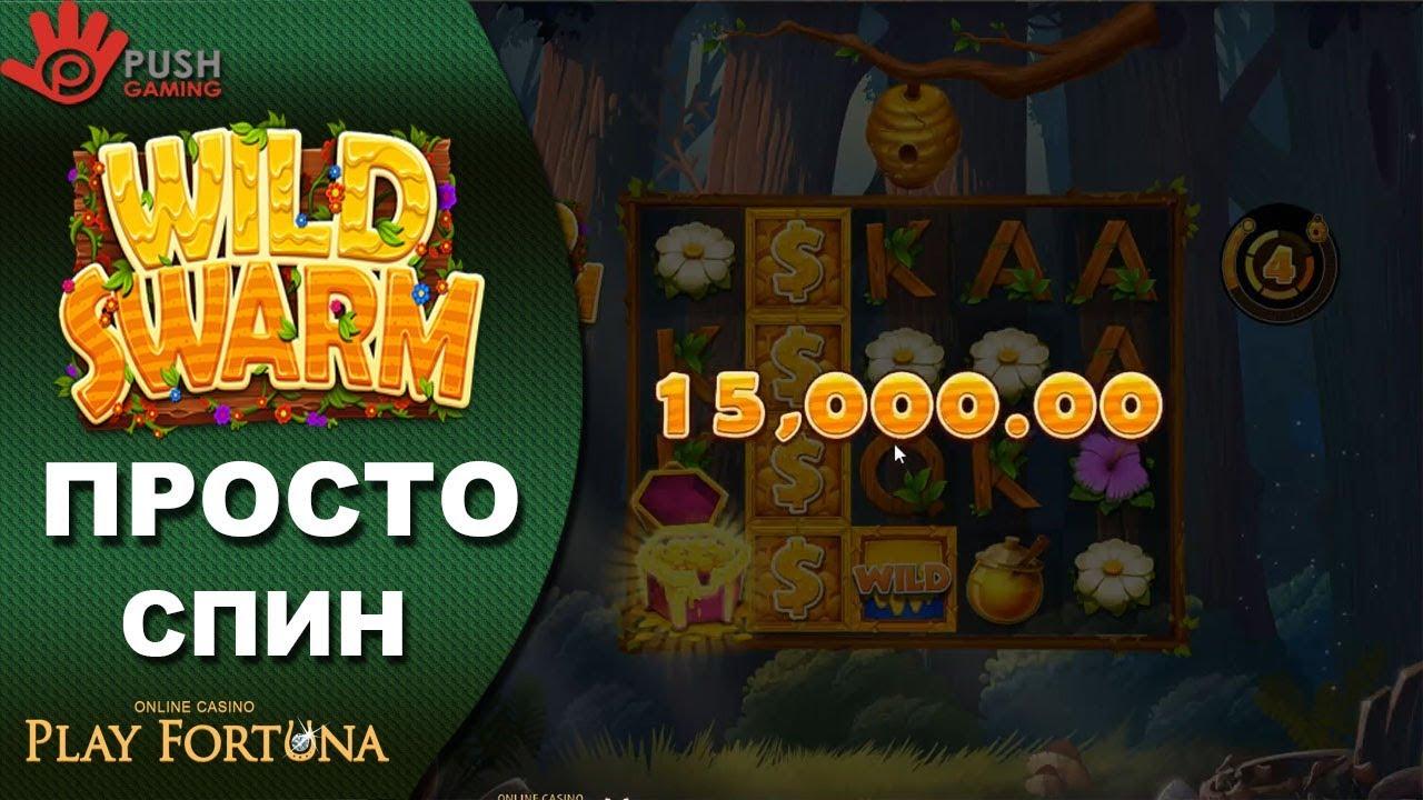 Игровые автоматы онлайн на lang ru список казино онлайн с бездепозитным бонусом за регистрацию