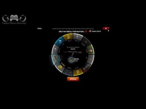 Потрясающая рулетка на GP + Промо-код на Contract Wars | Торопитесь!!!
