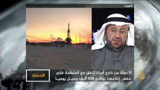 الحصاد- النفط.. هبة لإنقاذ الأسعار