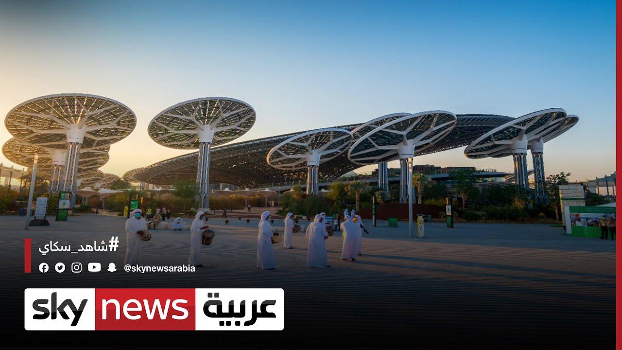 خالد شرف: إكسبو 2020 جسر للتعاون الدولي ومرآة لعلاقات الإمارات الدولية | #الاقتصاد  - 15:55-2021 / 10 / 19