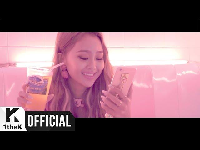 [MV] Hyolyn(효린) _ One Step (Feat. Jay Park(박재범))