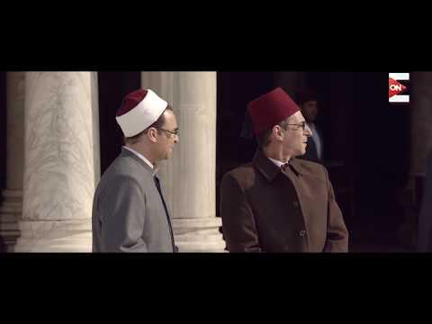 مسلسل الجماعة 2 - أعضاء لـ الأخوان المسلمين من داخل الجيش والشرطة والقضاء  - 00:20-2017 / 5 / 28