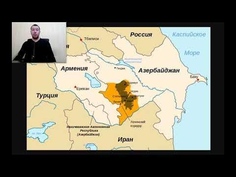 Азербайджан на древних картах мира !!!