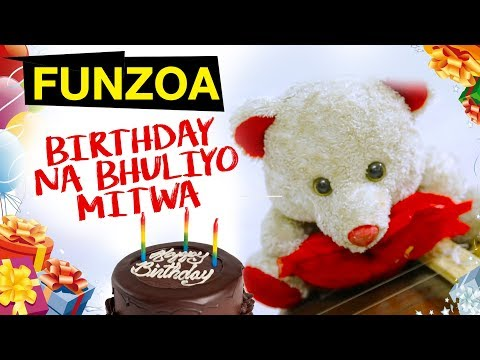 Classical Ustadi 3- Birthday Na Bhuliyo Mitwa | Funzoa Teddy Song | Funny Hindi  Birtdhay Song