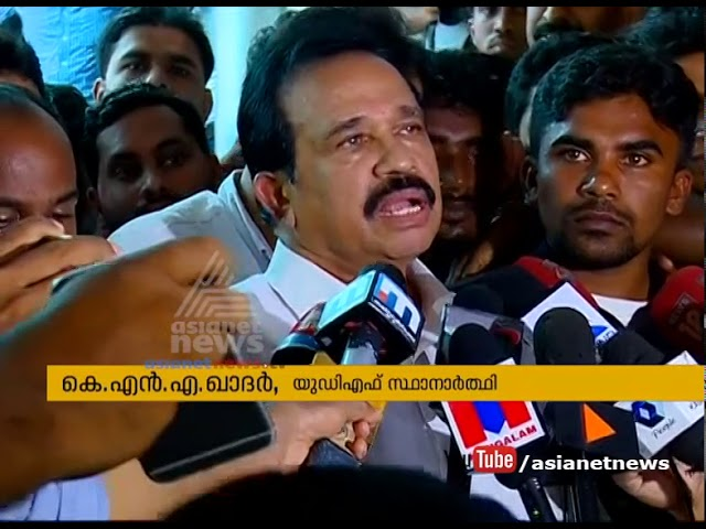 K N A Khader is UDF candidate for Vengara bypoll
