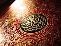 تجويد سورة الواقعة للشيخ الطبلاوي تلاوة نادرة