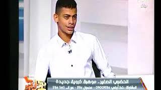شاهد رسالة عصام محمد الحضري لـ السد العالي بعد تأهيل منتخب مصر للكأس