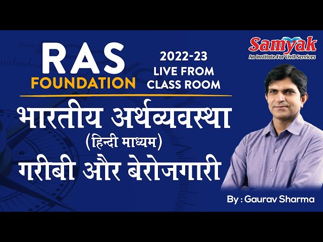 Poverty & Unemployment by Gaurav Sharma RAS Foundation 2022-23 Hindi Medium Live from Classroom