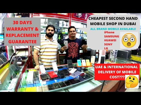 Cheapest Second Hand Mobile Market In Dubai |Used Mobile Sho