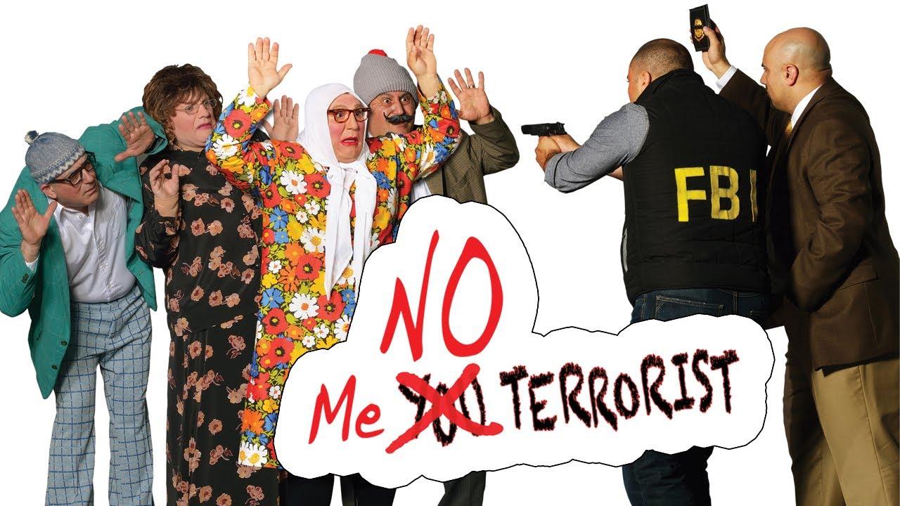 """Im Hussein - Me No Terrorist - Full - Part 1 - المسرحية الكاملة """"انا مش ارهابية"""" الجزء الأ"""