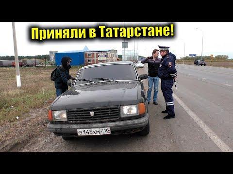В Татарстане разрешили тонировку? На черной Волге можно