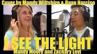 I See The Light - Mandy Moore and Zachary Levi (cover by Ryan Narciso and Mandy Wiltshire)