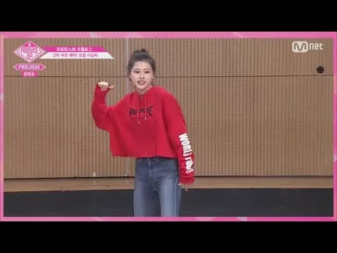 PRODUCE 48 EP. 0 Yu Min Young [RAPPING]