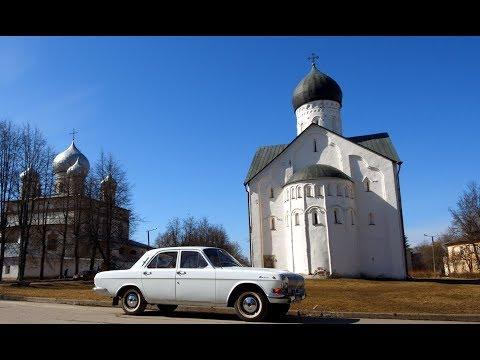 Течёт река Волга — Википедия