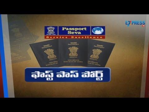 Passport Verification Now in Three Days   Express TV