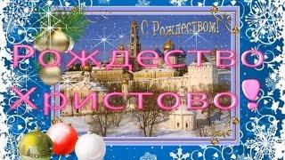 ★►Счастливого Рождества!Merry Christmas! Заказ слайд шоу из фотографий(Мой блог http://lyubovgrosheva.ru/ Заказать слайд шоу из Ваших фотографий здесь: ▻ е-майл: lyubovgrosheva@gmail.com skype : ilusha2009081..., 2015-01-05T19:11:52.000Z)
