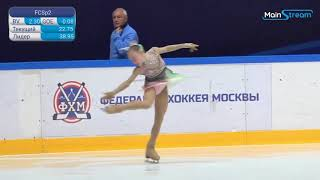 Ilina MANAENKOVA Ladies Short Program 16 Moscow Junior Championships 2020 9 4