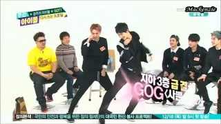 "[141217] Weekly Idol(주간아이돌) - GOT7 ""Girl group dance"" cut [HD]"