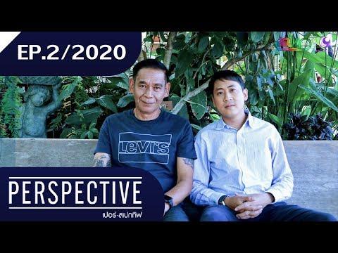 ลุงติ๊ก สเกล - วันที่ 12 Jan 2020