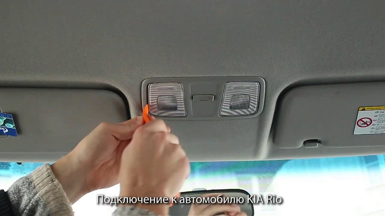 видеорегистратор parkcity dvr hd 780