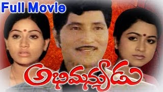 Abhimanyudu Full Length Telugu Movie || DVD Rip