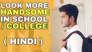 How To Look Smart And Handsome In School Uniform | Hindi | How To Look More Smart in College