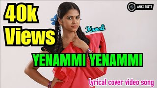 YENAMMI YENAMMI/AYOGYA KANNADA MOVIE/ LYRICAL COVER BY ANKI EDIT'S/AMULYA GOWDA/