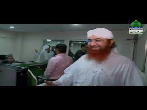 Package Video | Javed Chaudhry Visit Dawateislami | Madani Channel