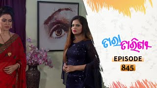 Tara Tarini | Full Ep 845 | 17th Oct 2020 | Odia Serial - TarangTV