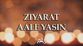 Ziyarat Ale Yasin | زيارت آل ياسين