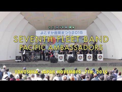 【HD/HQ】2015 よこすか産業まつり 第七艦隊音楽隊 Seventh Fleet Band