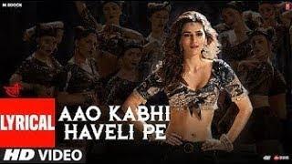 Aao Kabhi Haveli Pe Video   STREE   Kriti Sanon   Badshah, Nikhita Gandhi, Sachin - Jigar