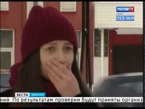 На грани. Жительница Саянска может потерять ребёнка из-за ошибки врачей