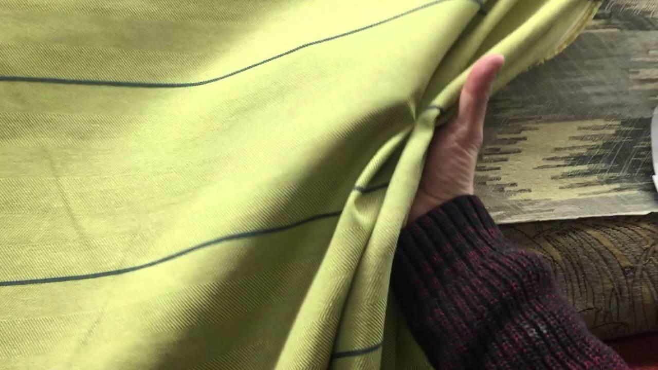 Striped Fabric Chartreuse Dark Green Herringbone Upholstery Fabric