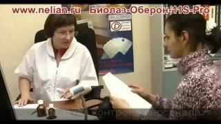 видео Компьютерная диагностика Оберон: отзывы, стоимость диагностики в Москве