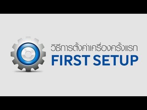 [HowTo] วิธีตั้งค่ามือถือ Samsung Galaxy ครั้งแรก