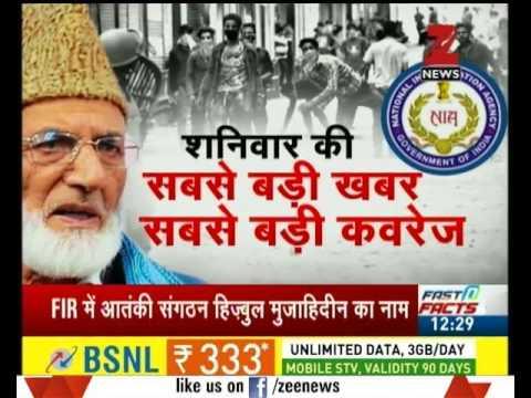 NIA Kashmir raids; Rs 1.5 crore, documents seized