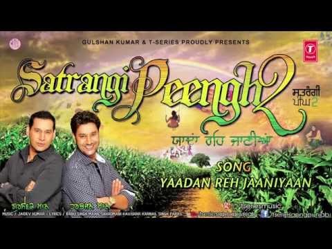 Harbhajan Mann New Song Yadaan Reh Jaaniyaan __ Satrangi Peengh 2