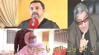 """""""عبد الرزاق أفيلال"""" يغادر إلى دار البقاء وإبنه يحكي بتأثر عن حياة والده السياسية"""