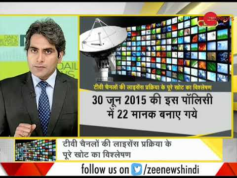 DNA: Analysis on the credibility of everyday degrading Indian media