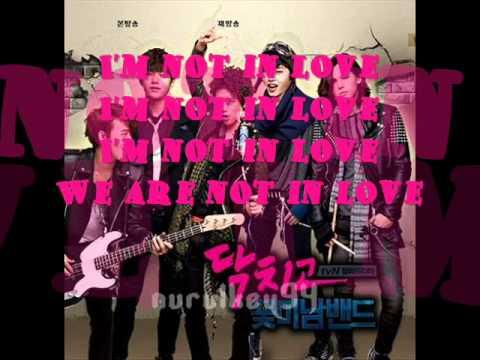 Lee Min Ki - Not In Love Lyrics (Shut Up Flower Boy Band ost)